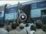 india tren