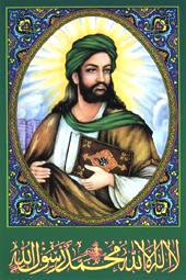 Profeta Mohammed