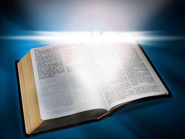 La biblia ¿Quien la escribio? opiniones... Biblia
